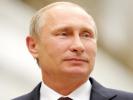Путин: власти заложили в бюджете РФ средства на прибавки к пенсиям