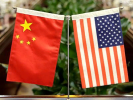 Пекин указал на вмешательство Вашингтона во внутренние дела КНР