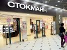 Stockmann Announced the Sale of the Last Shopping Center in Russia