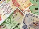 New Type of Securities Put into Circulation in Russia