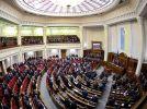 От 3 до 8 лет будут сажать на Украине россиян, нарушивших границу: но есть нюансы