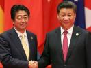 Китай и Япония подписали 50 соглашений об укреплении двусторонних связей