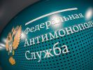 FAS Reported about Hacker Attack on the Resources of the Service