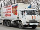 Russian Convoys with Humanitarian Aid Arrived In Donetsk and Lugansk