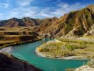 Altai Region Received the National Geographic Traveler Award