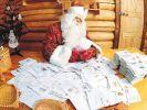 Письмо Деду Морозу можно будет отправить в парках Москвы
