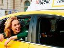 «Яндекс.Такси» поможет организации «Лиза Алерт» искать пропавших людей