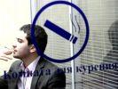 Эксперты: возвращать «курилки» в аэропорты нельзя