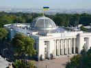 Верховная рада попросит Порошенко объявить России войну