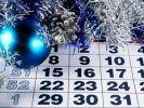 В Госдуме предложили отказаться от новогодних выходных