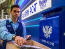 """Russian Post"" Began to Charge Fees for Online Purchases"