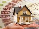 Russia's Largest Banks Will Raise Mortgage Rates