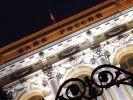 Russia's External Debt Decreased by 12.4% in 2018
