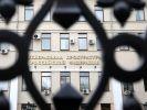 Генпрокуратура сочла необоснованным иск прокуратуры Чечни о списании долгов за газ