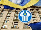Ukraine Had Made it Through Several Agreements in the Framework of the CIS