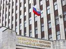 """Минюст предложил не наказывать за """"вынужденную"""" коррупцию"""