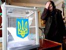 ЦИК Украины зарегистрировал рекордное количество кандидатов в президенты