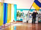 Россия отменила поездку наблюдателей на украинские выборы из соображений безопасности