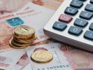 Госдума запретила взыскивать долги с соцвыплат