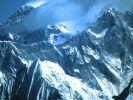 В недрах Земли нашли горы - значительно выше, чем на её поверхности