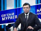 Украинский кризис выгоден для Европы, уверен кандидат в президенты страны