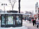 Хорошо забытое старое: Минпромторг объяснил, что будут продавать в уличных ларьках и киосках