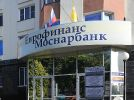 Washington Imposed Sanctions Against the Russian-Venezuelan Bank