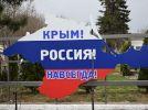 ВЦИОМ: большинство крымчан повторно поддержали бы воссоединение России с Крымом