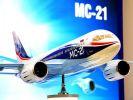 «Победа» может закупить российские самолёты МС-21 вместо Boeing