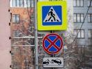 Суд признал уменьшенные дорожные знаки опасными. ЦОДД оштрафовали