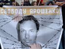 Russia Will Require the US to Return Yaroshenko to his Homeland