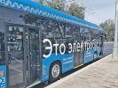 В Санкт-Петербурге хотят заменить все автобусы электробусами