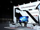 The Russian Army Began to Receive Modernized Command and Control Systems