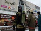 """В МЧС заявили, что пожарные действовали адекватно при тушении """"Зимней Вишни"""""""