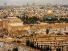 Шесть израильтян пострадали при обстреле из сектора Газа