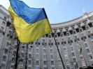 Kiev announced Russia's plans to influence the elections by force of migrants