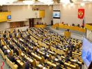 The Russian State Duma Wants to Put Forward a Statement on the Non - Recognition of Elections in the Territory of Ukraine
