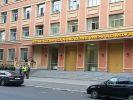 В Минобороны раскрыли детали взрыва в Военной академии в Петербурге