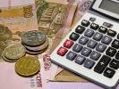 В Банке России прорабатывают возможность начисления зарплат через быстрые платежи