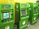 Сбербанк ограничил приём пятитысячных купюр в банкоматах.