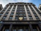 В Госдуме найден мёртвым помощник депутата Ковалёва