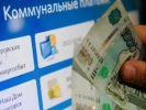 Житель Калининграда сменил фамилию, чтобы не платить за свет
