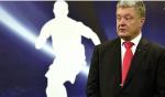 Порошенко озвучил свою позицию по проведению дебатов с Зеленским