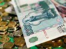 Подоходный налог могут отменить для россиян с низкими зарплатами