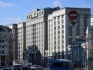 Госдума приняла закон об усилении наказания за оставление места ДТП