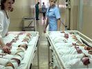 В Екатеринбурге медсестру уволили за сбор вещей для новорождённых