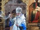 Патриарх Кирилл заявил о неспособности учёных понять зарождение Вселенной