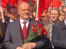 Коммунисты возложили цветы к Мавзолею в день рождения Ленина
