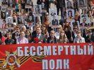 """""""Бессмертный полк"""" выступил против портрета Сталина"""