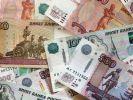 Крупные платёжные системы ограничили сумму переводов из России в некоторые государства